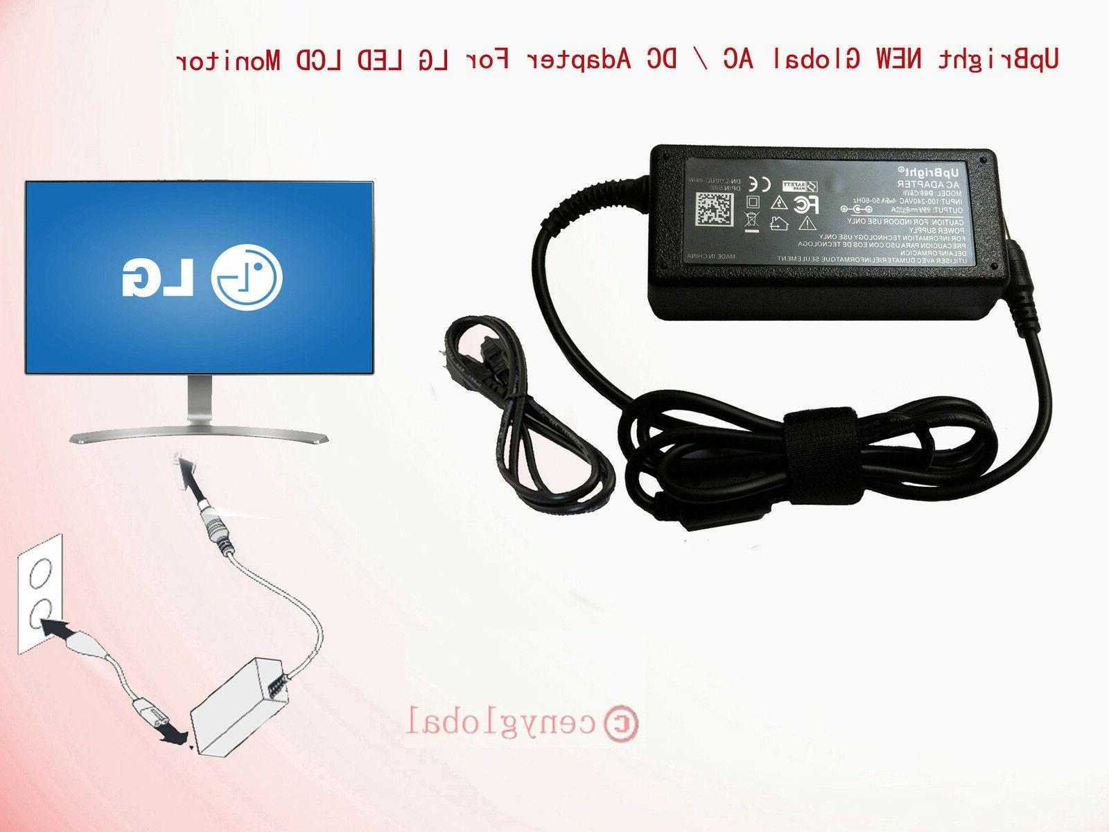 19v ac dc adapter for lg electronics